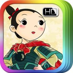 Hua Mu-Lan - Interactive Fairy Tale Book iBigToy