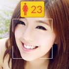 How Old Do I Look - Age Detector Camera with Face Scanner icon