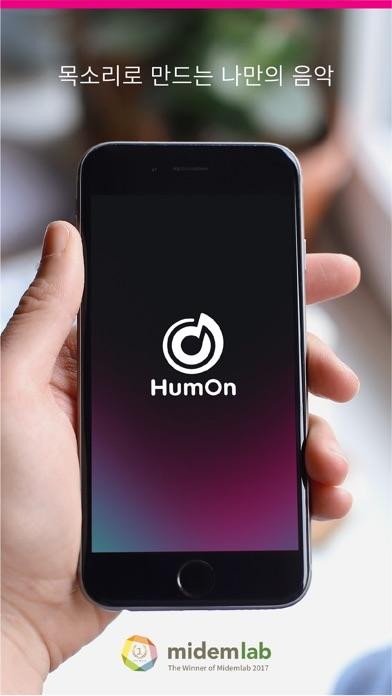 HumOn(험온) - 허밍으로 작곡하기 for Windows