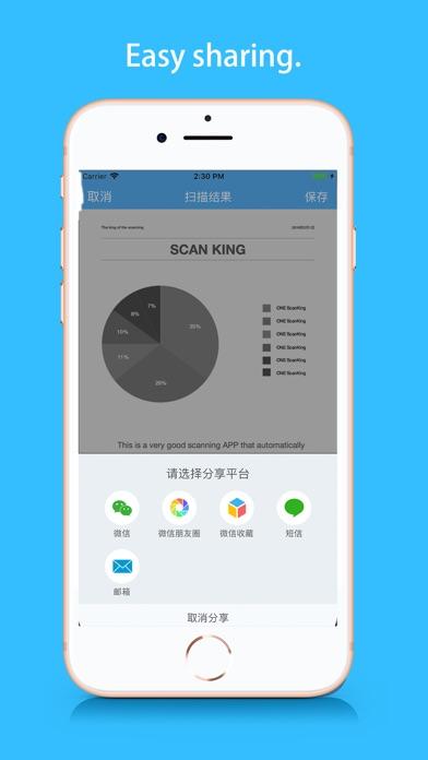 Scan King screenshot 3