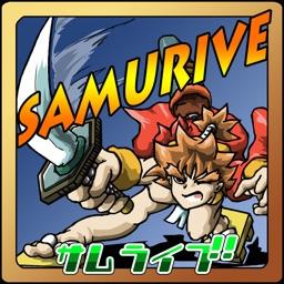 SAMURIVE