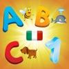 幼児や子供のためのイタリア語のアルファベット