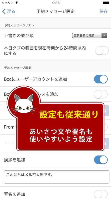 メル宅2 screenshot-3