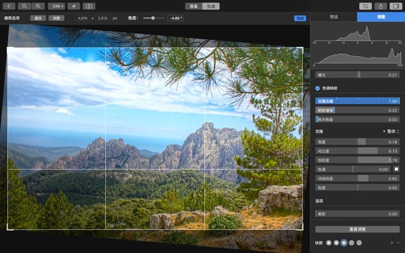 Hydra - 漂亮的 HDR 圖像 for Mac