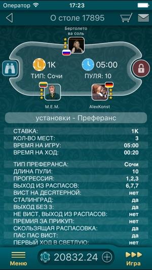 Книжки игровые автоматы играть онлайн бесплатно