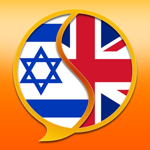 English-Hebrew Dictionary