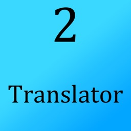 2 devices translator with speech to text