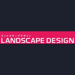 LANDSCAPE DESIGN Magazine