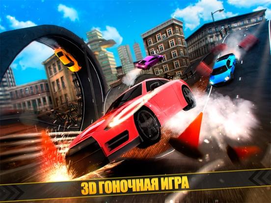 взлёт машина   гонки спорт машины игры онлайн бесплатно на iPad