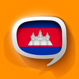 Cambodian Pretati -  Khmer with Audio Translation