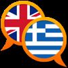 Greek English dictionary - Vladimir Demchenko
