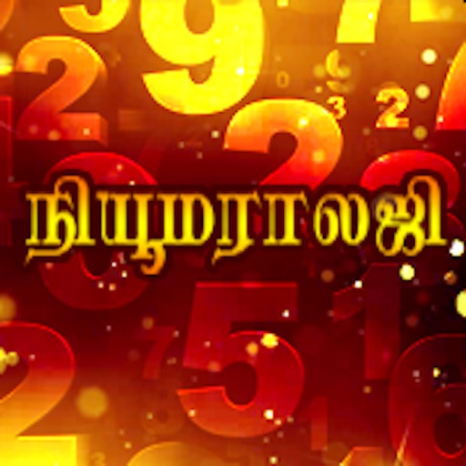 Numerology in Tamil by SenthilRaj S