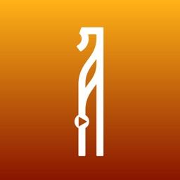 Евангелие от Матфея: Библия, Новый завет
