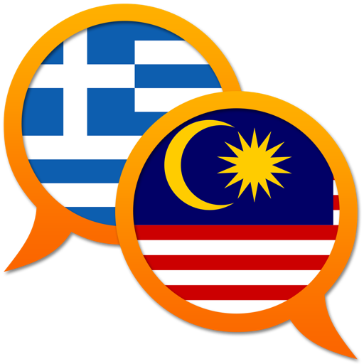Greek Malay dictionary