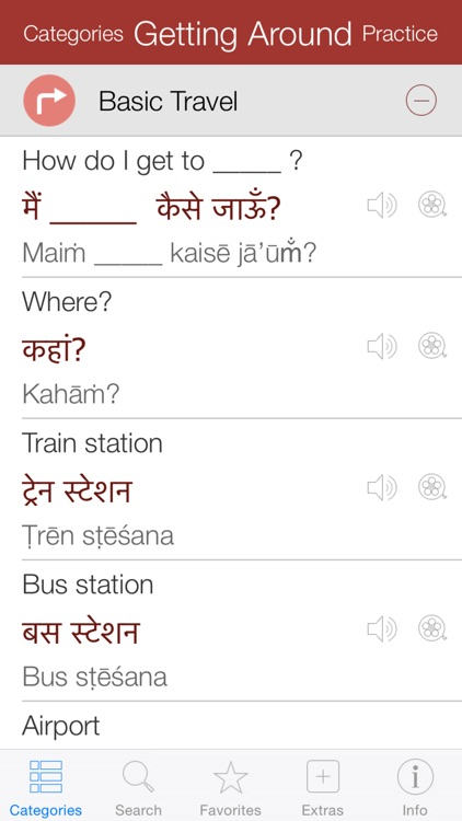 Hindi Video Dictionary - Translate, Learn and Speak with Video Phrasebook