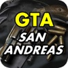 iCheats: for Grand Theft Auto SAN ANDREAS (Unofficial Guide) Ranking