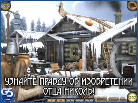 Игра Колыбель Света HD (Полная версия)