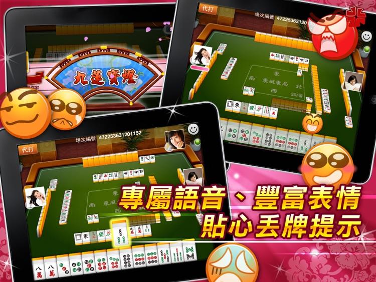 麻雀神來也13張麻雀Hong Kong Mahjong HD screenshot-3