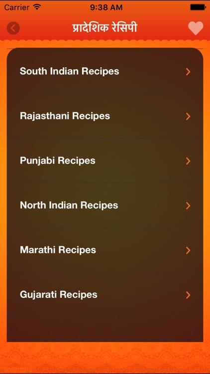 Veg Indian Regional healthy Recipes in Hindi 2k17