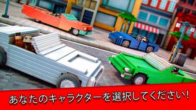 サバイバル カーズ . 無料 マイクラ 車 レース ゲーム 3Dのおすすめ画像4