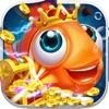 捕鱼:电玩街机捕鱼游戏