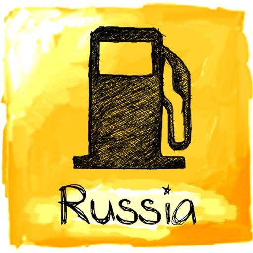 Russia Petrol Station