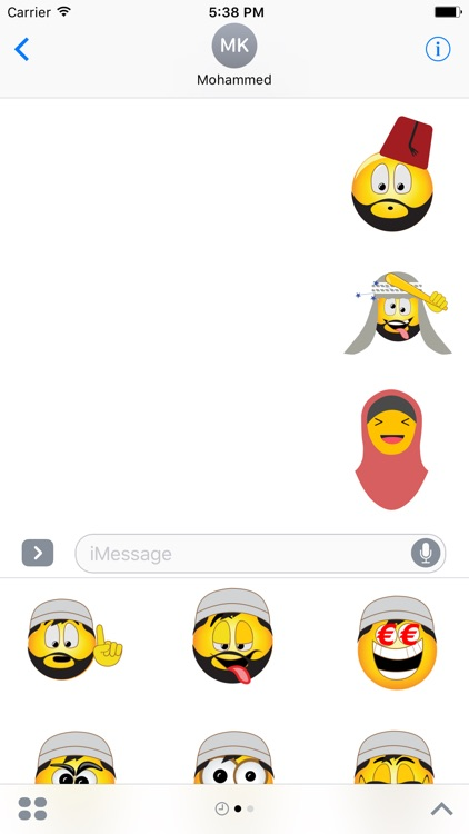 Muslim Stickers & Emojis by Athan Pro