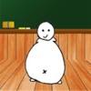 勉強太り - 中高生のための勉強型育成ゲーム - iPhoneアプリ