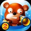 大熊二熊出击2 - 萌萌哒简单有好玩的设计游戏 - iPhoneアプリ
