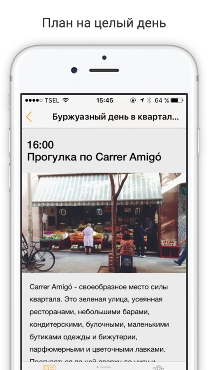 iknow.travel - путеводители и офлайн карты screenshot-4