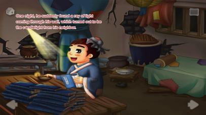 Zao bi tou guang story screenshot three