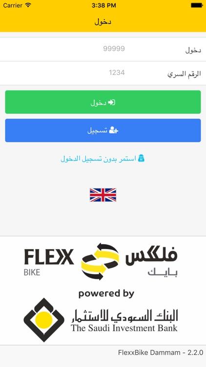 Dammam FLEXXBIKE