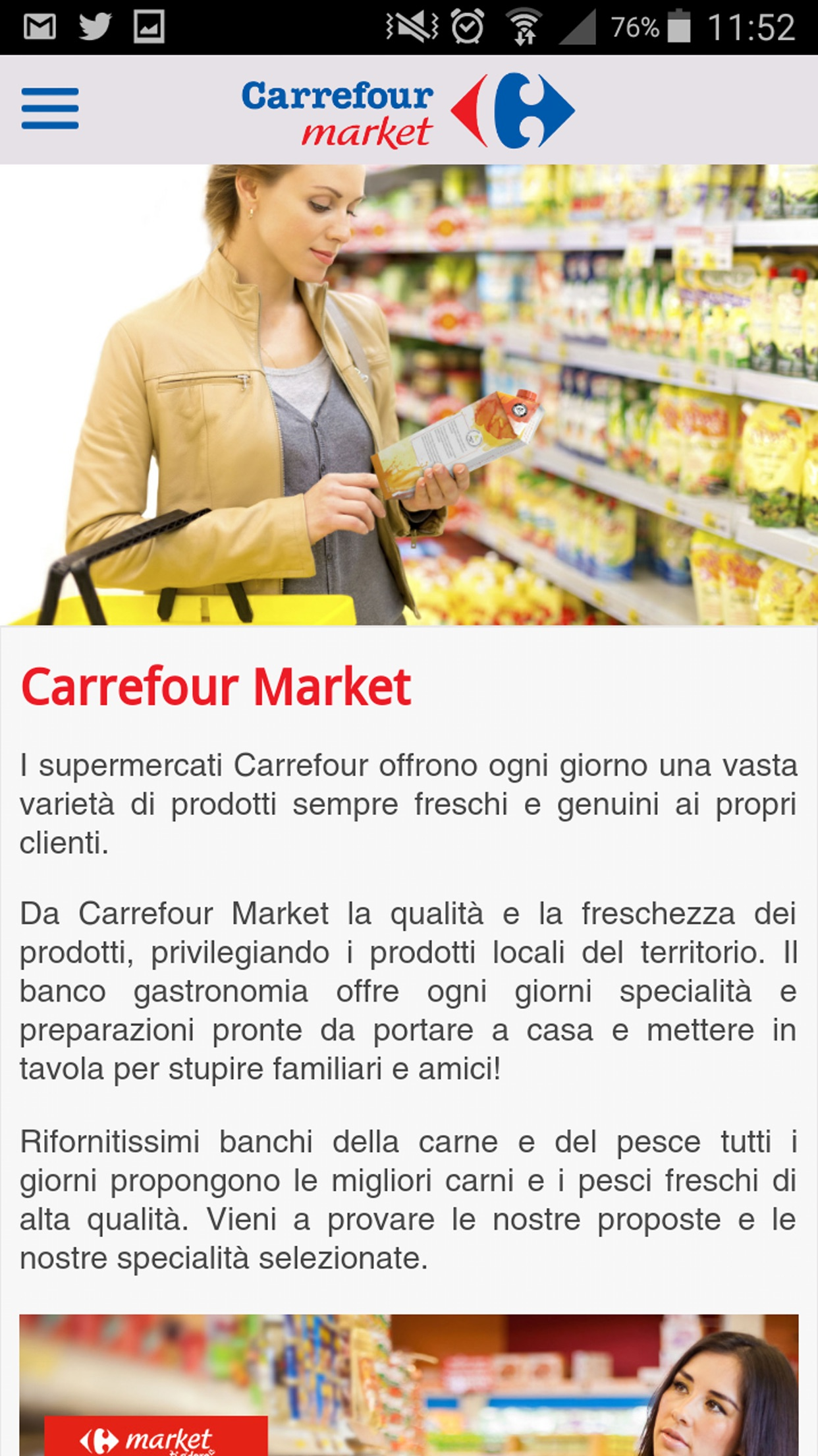 Carrefour Le Grange Screenshot