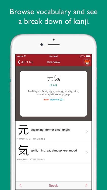 iKanji touch - Japanese JLPT Kanji Study Tool