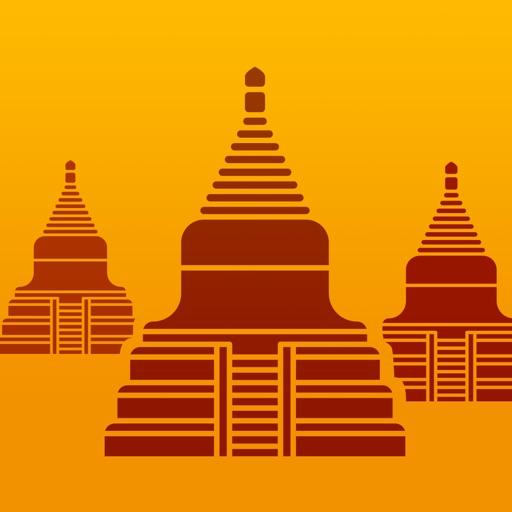Bagan Temples Visitor Guide