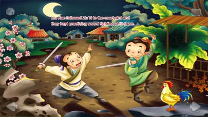 Wen ji qi wu story screenshot three