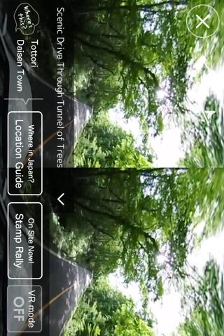 360度バーチャル田舎テラピー いやしのまど - náhled