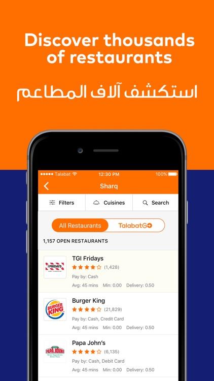 Talabat: online food ordering