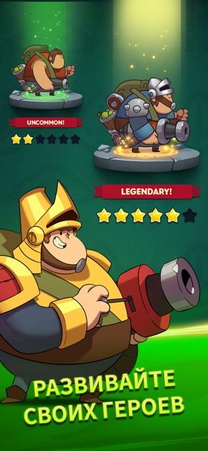Almost a Hero Screenshot