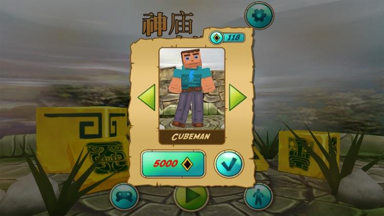 神庙酷跑 - 跑步游戏大全 screenshot-3