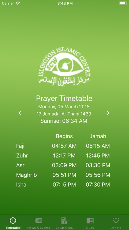 Prayer Time Alrisaalah Masjid screenshot-1