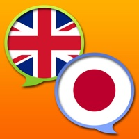 Codes for English Japanese Dictionary Free Hack