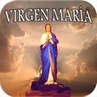 A la Virgen María - Audiolibro icon