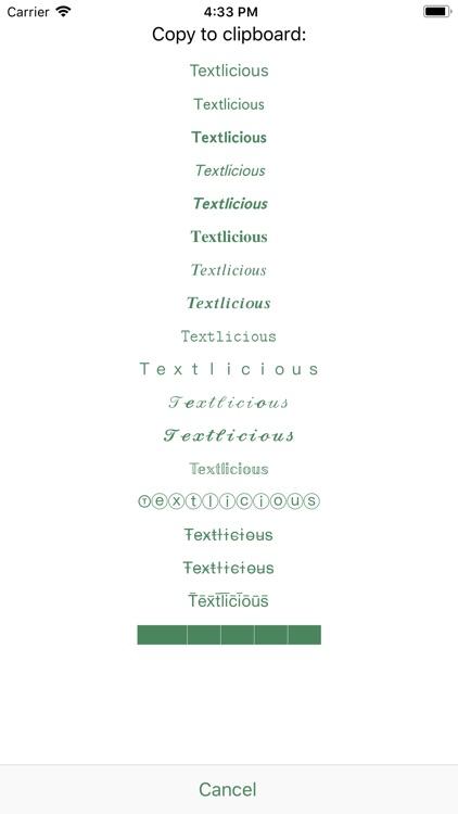 Textlicious