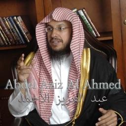 Coran Abdel Aziz Al Ahmed