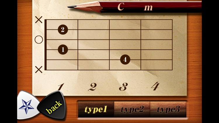 GUITAR CHORD (Basic) screenshot-3