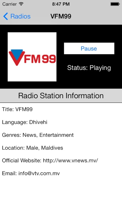 Maldives Radio Live Player (Malé/Maldivian/Dhivehi screenshot-0
