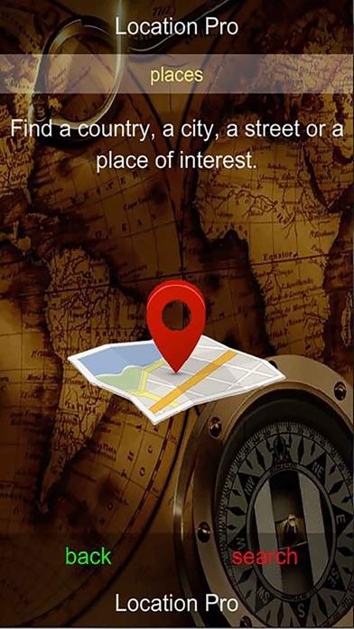 点击获取Location - Position