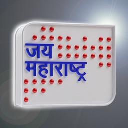 Jai Maharashtra
