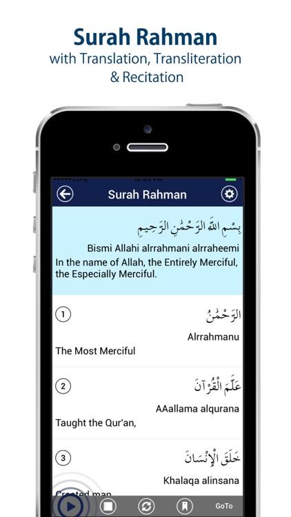 Surah Rahman MP3 with Translation